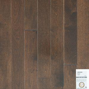 Échantillons plancher bois franc EXO Concept 750x750-11